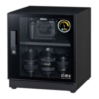 eDry 64L Dry Cabinet FD-62C(100% Made in Taiwan)