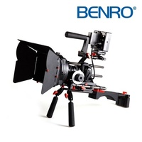Benro top-of-the-line professional DSLR Video Shoulder Rig